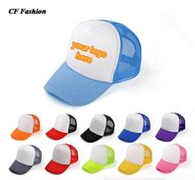 Adult size quick custom logo snapback caps trucker cap mesh baseball hat caps image texts print for team advertising 5pcs/lot