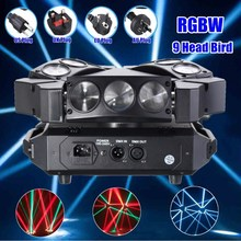 Smuxi Professional 9 LED DMX RGB Stage Light Sound Active Decor Lamp Laser Projector Stage Lighting Effect For KTV Disco