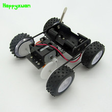 Happyxuan DIY Technology Science Kits Electric Four-wheel Drive  Assembly Model Early Education Scientific Experimental Gear Toy