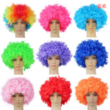 Perruque Short Perucas Promotion Synthetic Wigs Cosplay Wig Free Shipping Cheap Hot Sale 120g 15color Afro Multicolor Fans(China)