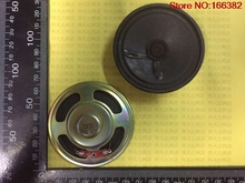 4PCS Small speakers 2.5 inch full paper speaker 66mm 57MM 50MM  1W 8R  magnetic small speakers