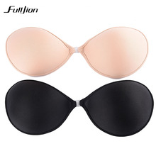 Buy Fulljion Sexy Invisible Push Bra Self-Adhesive Silicone Seamless Front Closure Sticky Backless Strapless Bra women lingerie
