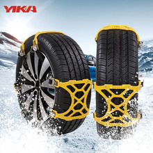 6pcs/set Universal Thickening Car Tire Snow Chains Anti-skid Chains Double Buckle Snowfield Tire Tendon Thickening Anti-skid(China)