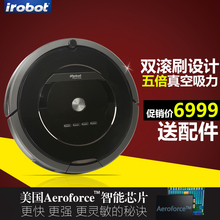 Sweeping robot vacuum cleaner intelligent cleaning silent full automatic charging home(China)