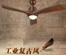 American Rustic Living Room Ceiling Fan Lights 56inch LED Industrial Light Solid Wood Door Leaf Dining Fans