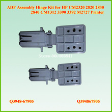 2sets NEW Q3948-67905 Q394867905 ADF Assembly Hinge Kit for HP CM2320 2820 2830 2840 CM1312 3390 3392 M2727(China)