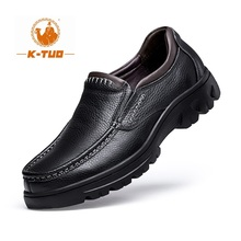 K-TUO New Men Autumn & Winter Walking Shoes Male Outdoor Sport Shoes Summer Sneakers Walking Genuine Leather shoes KT-1040(China)