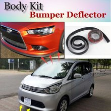 Bumper Lip Deflector Lips For Mitsubishi eK Active / Classy / Custom / Space Custom / Sport / Wagon Front Spoiler Skirt / Strip(China)