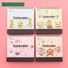 2018 Cartoon Happy Together Desktop Paper Calendar dual Daily Scheduler Table Planner Yearly Agenda Organizer(China)