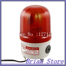 Industry Red Siren Alarm Signal Tower Indicator Light DC 24V(China)