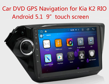 Quad core Android 5.1 Car dvd gps player for Kia rio k2 in dash dashboard 2 din car radio video player k2 rio dvd(China)