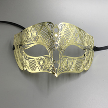 Luxury Male Metal Filigree Laser Cut Men Venetian Masquerade Eye Masks Party Halloween Cosplay Wedding Mardi Gras Ball Masks(China)