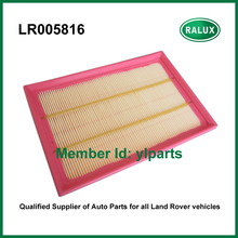 Hot selling LR005816 car air filter element for LR2 Freelander 2 air cleaner auto engine air intake system parts new arrival