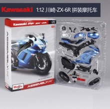 Maisto 1:12  Kawasaki ZX-6R blue Assembly Line DIY diecast Motorcycle Model