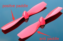 10pcs propeller model aircraft accessories Airplane Parts/length 70mm shaft hole 1mm/DIY Toy Accessories/Technology model parts
