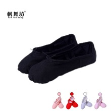 fan wu  fang 5 Color Cloth Head Dance Shoes Ballet Shoes Soft Sole Slippers Yoga Shoes Women Girls According The CM To Buy