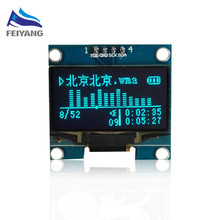 "1PCS SAMIORE ROBOT 1.3"" OLED module blue color IIC I2C 128X64 1.3 inch OLED LCD LED Display Module 1.3"" IIC I2C Communicate(China)"