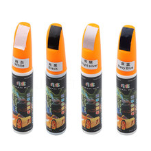 Sikeo Car Care Paint Repair Pens Universal Auto Car Remover Scratch Repair Paint Pen Clear 4 Colour for Car(China)