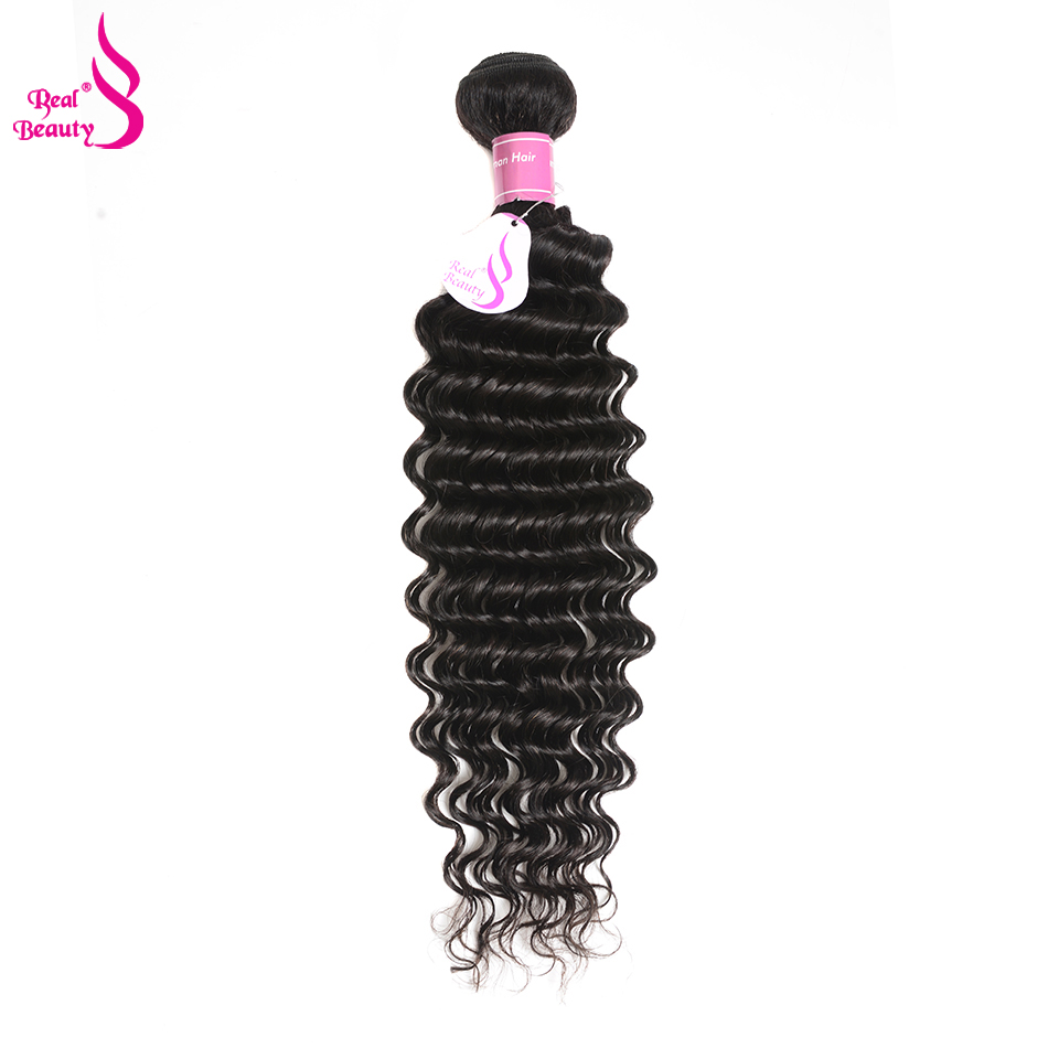Brazilian Deep Wave 100% Human Hair Weave 4 Bundles Deal  8-30 Real Beauty Remy Hair Extensions Nature Color  (38)