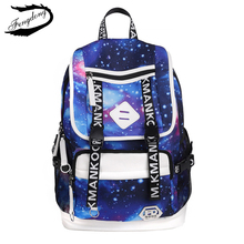 Fengdong Brand New Version Korean Backpack College Students Male Large Capacity Bags Oxford Cloth Burden Shoulder Bag Bolsas(China)
