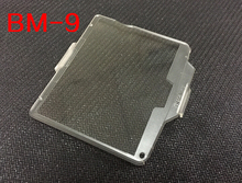 Hard LCD Monitor Cover Screen Protector for Nikon D700 as BM-9 BM9 PB051