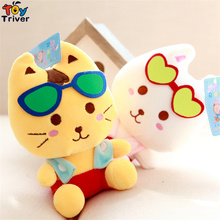 Kawaii Plush Holiday Sunglasses Kitty Cat Toy Stuffed Animal Doll Baby Kids Children Birthday Gift Home Shop Decor Promotion