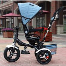 New arrivel high quality rubber wheel child tricycle bicycle baby stroller 6 month -7 years old baby bike one key turn seat back