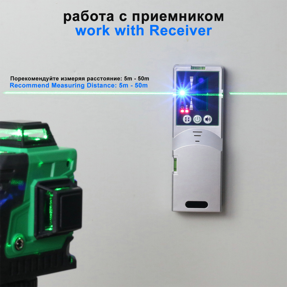 Kaitian Laser Level work with receiver