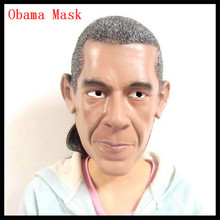 Free shipping U.S. President Barack Obama Celebrity Face Mask Latex Face Mask Obama Face Head Mask For Cosplay Funny Party Mask