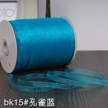 Turquoise (10 Meters/lot) 1/4''(6mm) Organza Ribbons Wholesale Gift Wedding Christmas Decoration Wrapping Ribbons