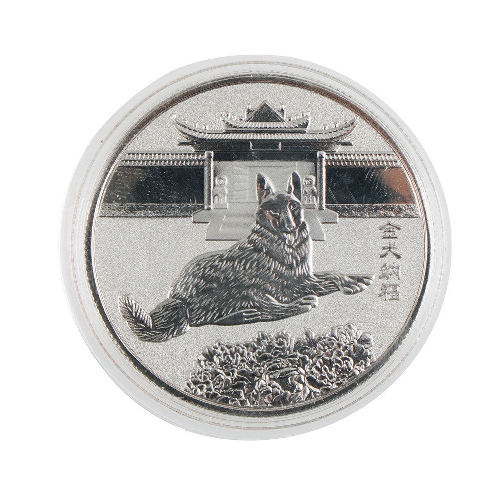Silver Year of the Dog Chinese Zodiac Souvenir Coin Replica 2018 Lucky Character  Non-currency Coins Business Tourism Gift