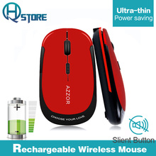 AZZOR Rechargeable Ultra Thin Wireless Mouse I50P for Computer Tablet PC Laptop Silent 2.4G 2000 DPI Power Saving with Charging
