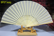 8.25inch=21cm 10pcs/lot Ivory Chinese Folding Bamboo Silk Hand Fans Indoor Outdoor Wedding Guests Gifts Party Favors