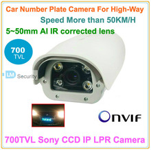 Lihmsek Sony CCD 700TVL D1 IP Network Car LPR Camera For Highway/Motor Way, Vehicle Speed is more than 50KM/H, Less than 120KM/H(China)
