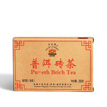 Yunnan Pu'er Tea Shimonoseki Tuocha Treasure In 2015  Flame / Box Cooked Tea Brick Tea 250g