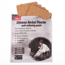 50Pieces/10 Bags Chinese Herbal Adhesive Plaster Osteoarthritis Leg/Back Pain Relief 7x10cm Porous Knee Joint Pain Relief Patch(China)