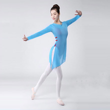 New Product Dance clothes woman Ballet dancing Woman Classical Dance Artistic Gymnastics Body Gauze Dance Jacket Long Sleeve