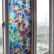 Practical Washroom Toliet PVC Self Adhesive Waterproof Static Cling Cover Stained Flower Privacy Glass Window Film Sticker(China)