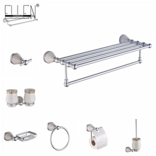 Aluminum Bathroom Hardware Set Towel Shelf Towel Holder Toilet Paper Holder Soap Holder Soap Dispenser EKY2500