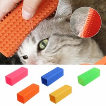 Pet Puppy Dog Cat Hair Shedding Remover Grooming Massage Silicone Brush Cleaner