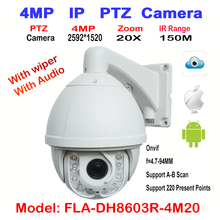 H.265 HD Network IP 4MP PTZ Camera with audio wiper 20X optical zoom IR 150m Security cctv ip camera system Support Onvif NVR