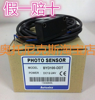. Otto Nicks AUTONICS photoelectric switch BYD100-DDT BYD50-DDT<br>