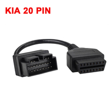 Fits KIA 20 Pin To 16 Pin OBD2 obdii OBD 2 II female Diagnostic Tool Scanner Code Reader Adapter Car Connector Cable KIA 20Pin