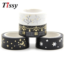 1PC 5M Adhesive Tape White&Black Paper Tapes Washi Tape DIY Craft Sticky Decorative Scotch Masking Tape Scrapbooking Stickers(China)