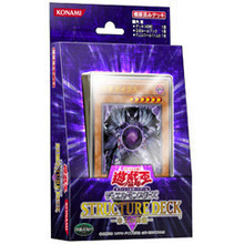 Original KONAMI Yugioh Game Card Group Japanese SD14 The Advent of The Emperor Collection Cards Deck for Fans Holiday Gift