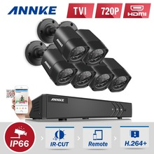ANNKE 6x 1500TVL 720P Outdoor Cameras 1080N TVI 4in1 8CH DVR Security System CCTV Surveillance kits(China)