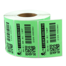 color Thermal Sticker Label   80MM  x 50MM  blue green purple orange yellow brown colorful labels  for Zebra Printer