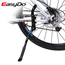 "Buy EasyDo Aluminum Adjustment MTB Bike Rack Cycling Bicycle Holder Parking Kickstand Side Rear Kick Stand 24""-29"" Mountain Bike for $16.99 in AliExpress store"