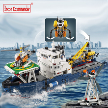 Iron Commander new bricks 20034 1347pcs Technic Series Search the ship Building Blocks Bricks Educational Toys gift for kids toy