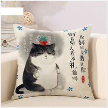 The Head Of Pot Cool Cat Retro Cartoon Pillow  Cover Massager Decorative Pillows Home Decor Elegant kids Gift